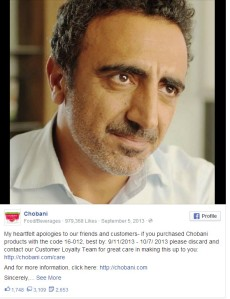 CEO of Chobani Yogurt responds to crisis on the company's Facebook page.